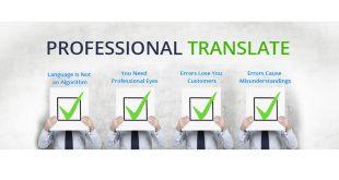 چهار دلیلی که چرا باید ترجمهای حرفهای از مطالبتان داشته باشید.