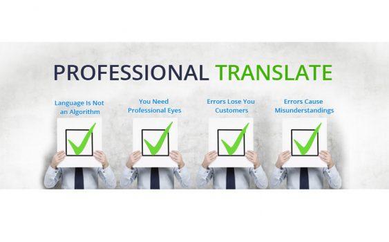 چهار دلیل برای این که چرا باید ترجمهای حرفهای از مطالبتان داشته باشید.