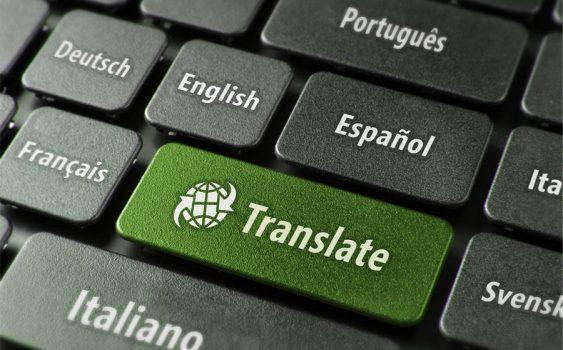 از امکانات مترجم کامپیوتری چطور بهره بگیریم؟