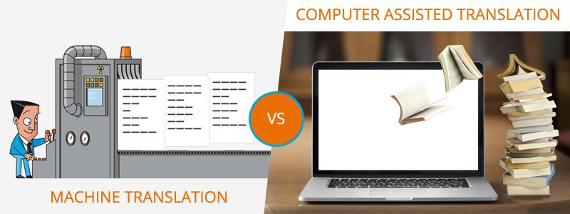 ترجمه ماشینی و ترجمه به کمک کامپیوتر چه فرقی با هم دارند