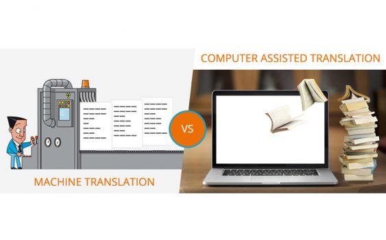 ترجمه ماشینی و ترجمه به کمک کامپیوتر چه فرقی با هم دارند؟