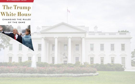 کاخ سفید ترامپ: تغییر قواعد بازی