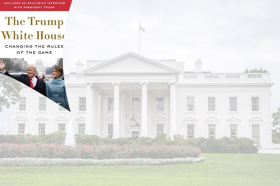 کاخ سفید ترامپ