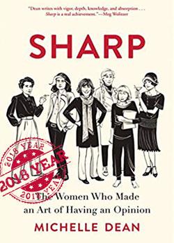 تزبین - Sharp