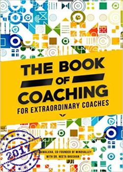کتاب کوچینگ: برای کوچهای خارقالعاده - The Book Of Coaching